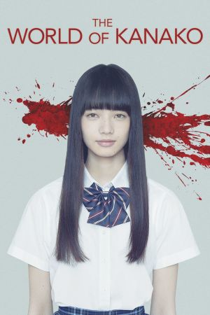 The World of Kanako film poster