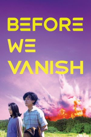 Before We Vanish film poster