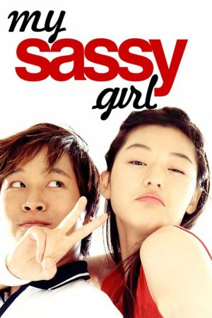 My Sassy Girl film poster