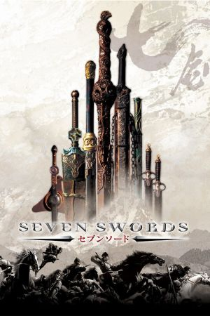 Seven Swords (2005) film poster