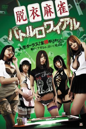 Strip Mahjong: Battle Royale film poster