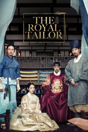The Royal Tailor film poster