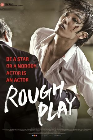Rough Play film poster