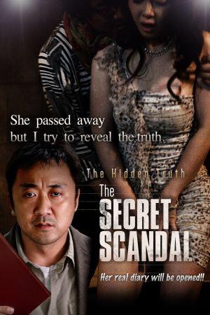 The Secret Scandal film poster