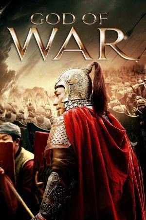 God of War film poster