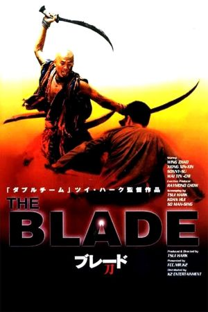 The Blade film poster