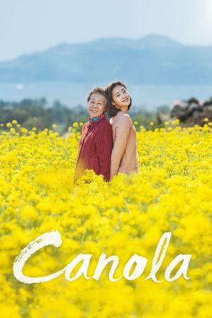 Canola film poster