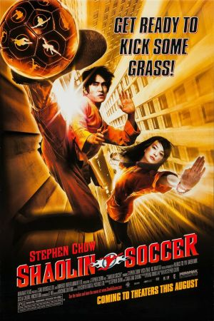 Shaolin Soccer film poster