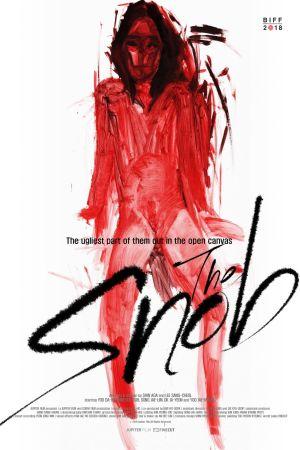 The Snob film poster