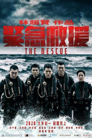 The Rescue film poster