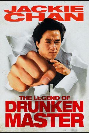 The Legend of Drunken Master film poster