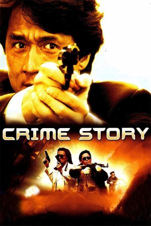 Crime Story film poster
