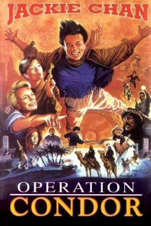 Operation Condor film poster