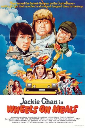 Wheels on Meals film poster