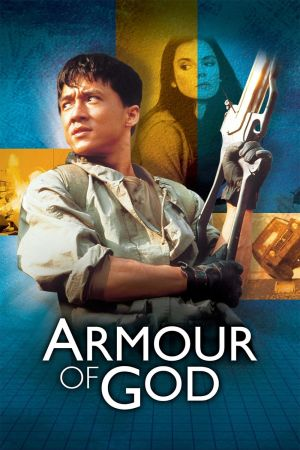 Armour of God film poster
