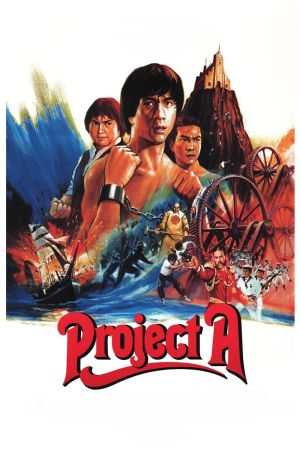 Project A film poster