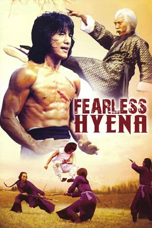 Fearless Hyena film poster