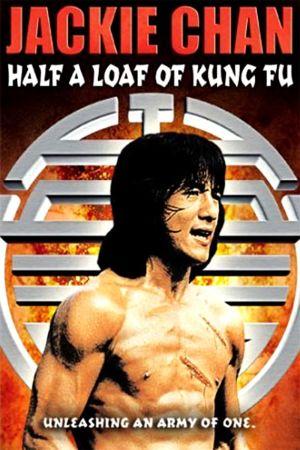 Half a Loaf of Kung Fu film poster