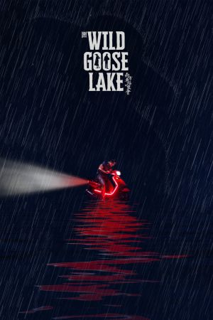 The Wild Goose Lake film poster