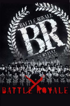 Battle Royale film poster