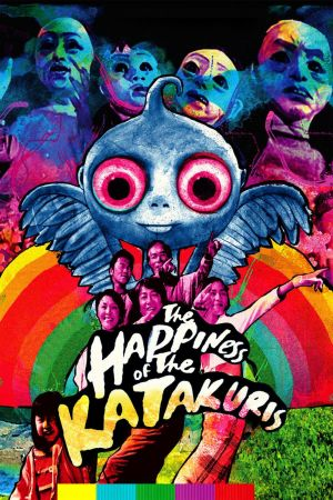 The Happiness of the Katakuris film poster