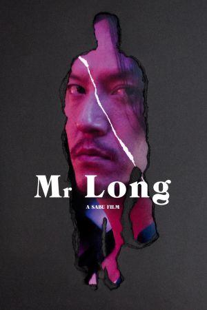 Mr. Long film poster