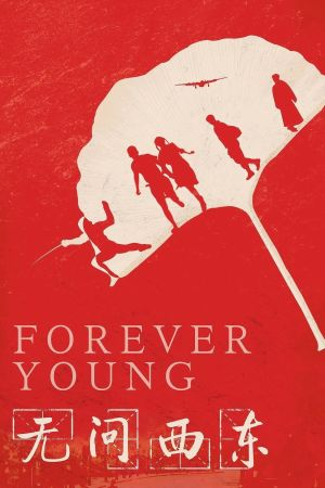 Forever Young film poster