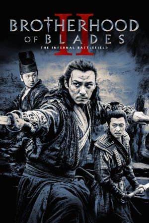 Brotherhood of Blades II: The Infernal Battlefield film poster