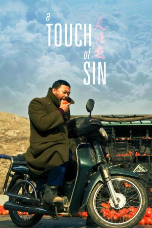 A Touch of Sin film poster