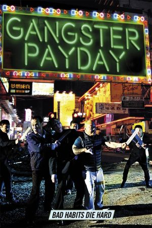 Gangster Payday film poster