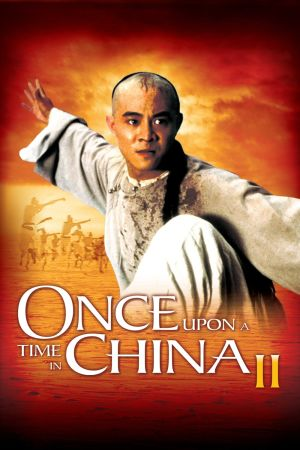 Once Upon a Time in China II film poster