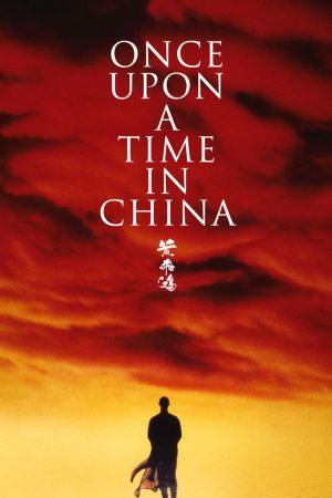Once Upon a Time in China film poster