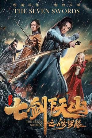 The Seven Swords film poster