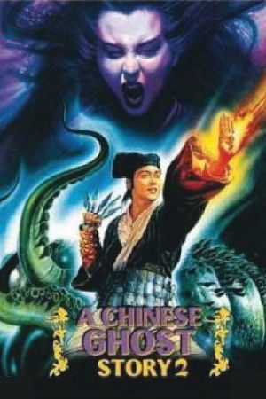 A Chinese Ghost Story II film poster