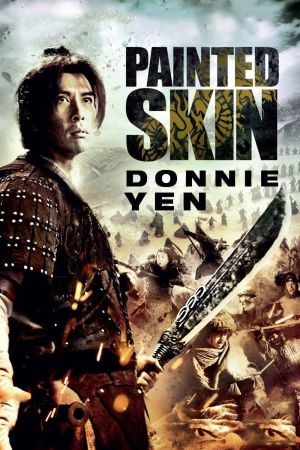 Painted Skin film poster