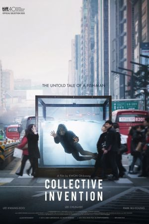 Collective Invention film poster