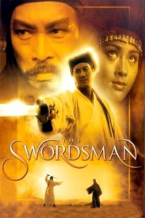 Swordsman film poster