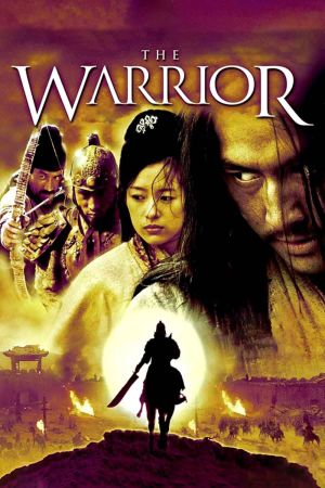 The Warrior film poster