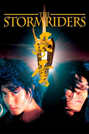 The Storm Riders film poster