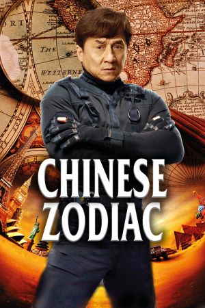 Chinese Zodiac film poster