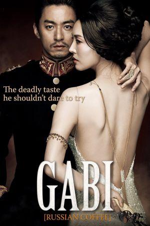 Gabi film poster