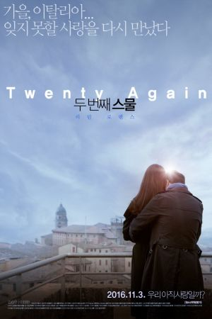 Twenty Again film poster