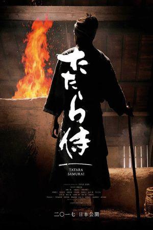 Tatara Samurai film poster