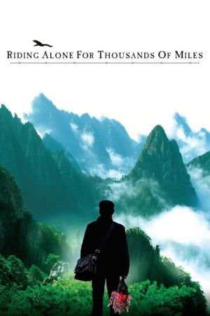 Riding Alone for Thousands of Miles film poster