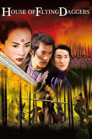 House of Flying Daggers film poster
