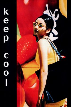 Keep Cool film poster