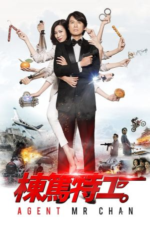 Agent Mr. Chan film poster