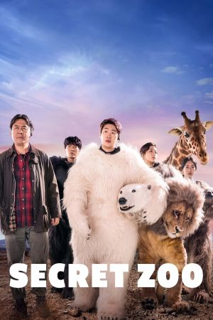 Secret Zoo film poster
