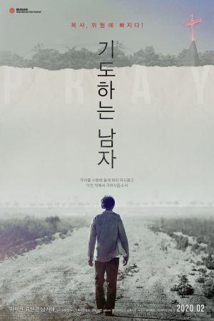 Pray film poster