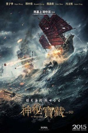 The Treasure film poster